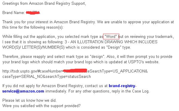 亚马逊品牌备案申请步骤 (10)