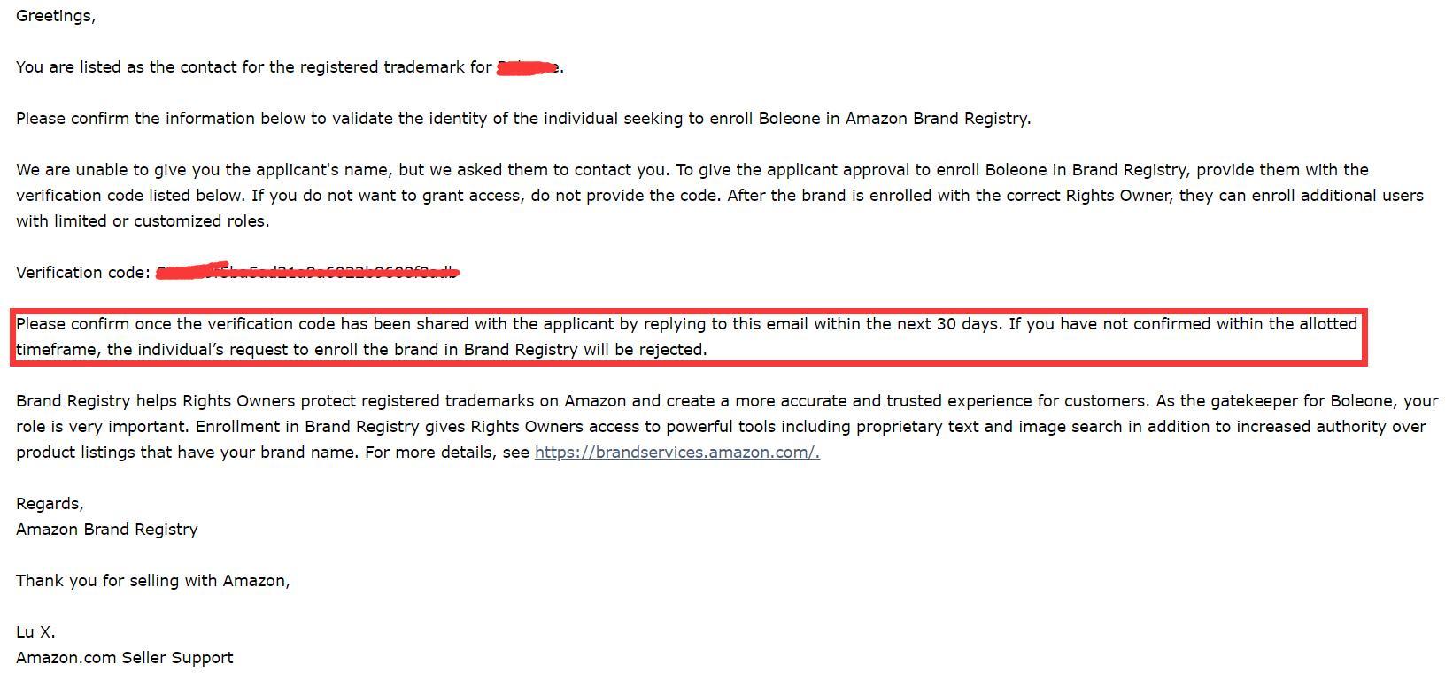 亚马逊品牌备案申请步骤 (13)
