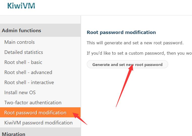 VPS搭建VPN教程 (11)