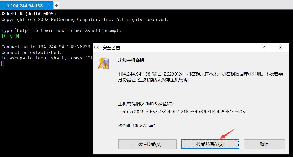 用docker安装shadowsocks vpn (3)