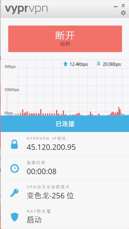付费VPN推荐-VyprVPN 2-10