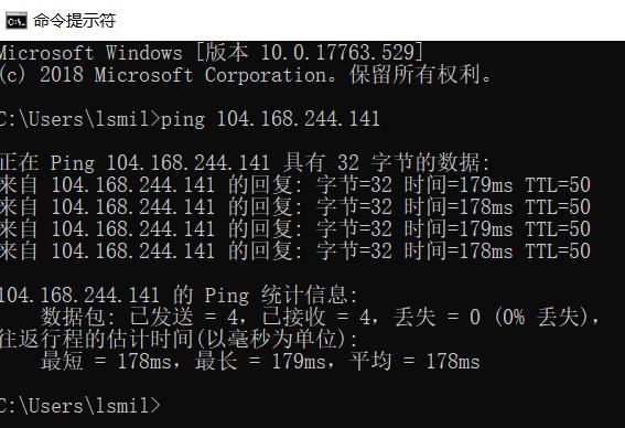 低价VPN搭建教程-Hostwinds (11)