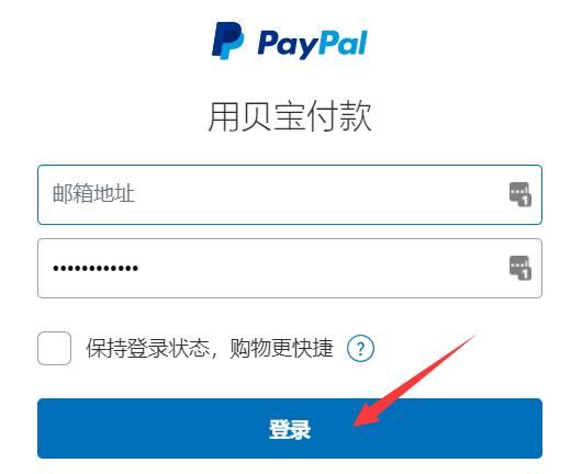 Vyprvpn付款流程 (5)