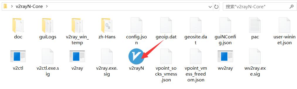 VPN搭建教程-V2RAY (12)