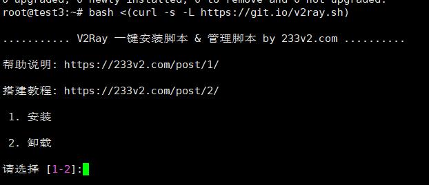 VPN搭建教程-V2RAY (4)