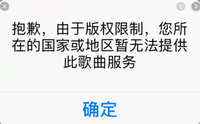 海外党翻墙回中国VPN推荐 (1)