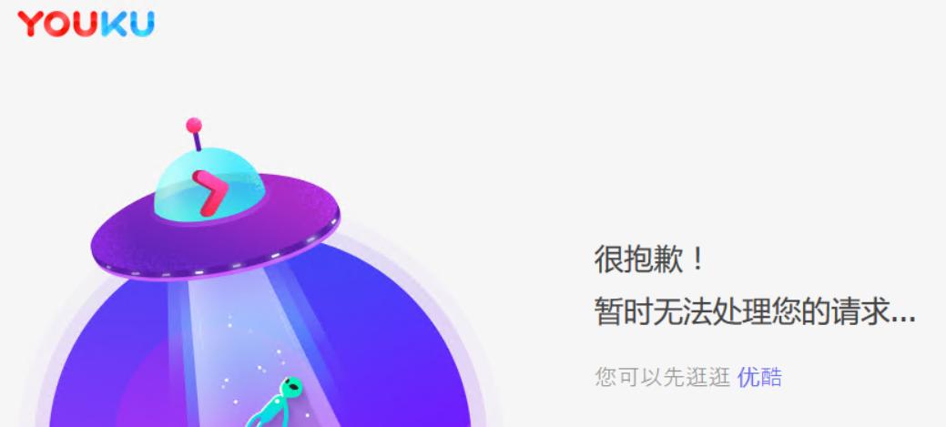 海外党翻墙回中国VPN推荐 (2)