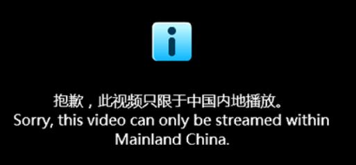 海外党翻墙回中国VPN推荐 (3)
