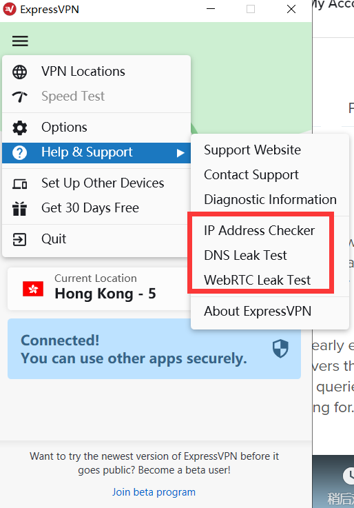 ExpressVPN注册教程与使用 (16)