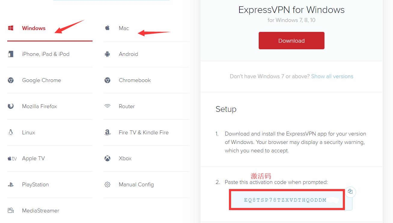 ExpressVPN注册教程与使用 (9)
