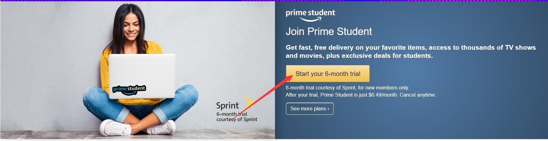 免费试用6个月美国亚马逊prime会员