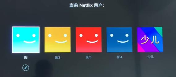 国内怎么安装Amazon Fire TV Sticks 教程 (27)